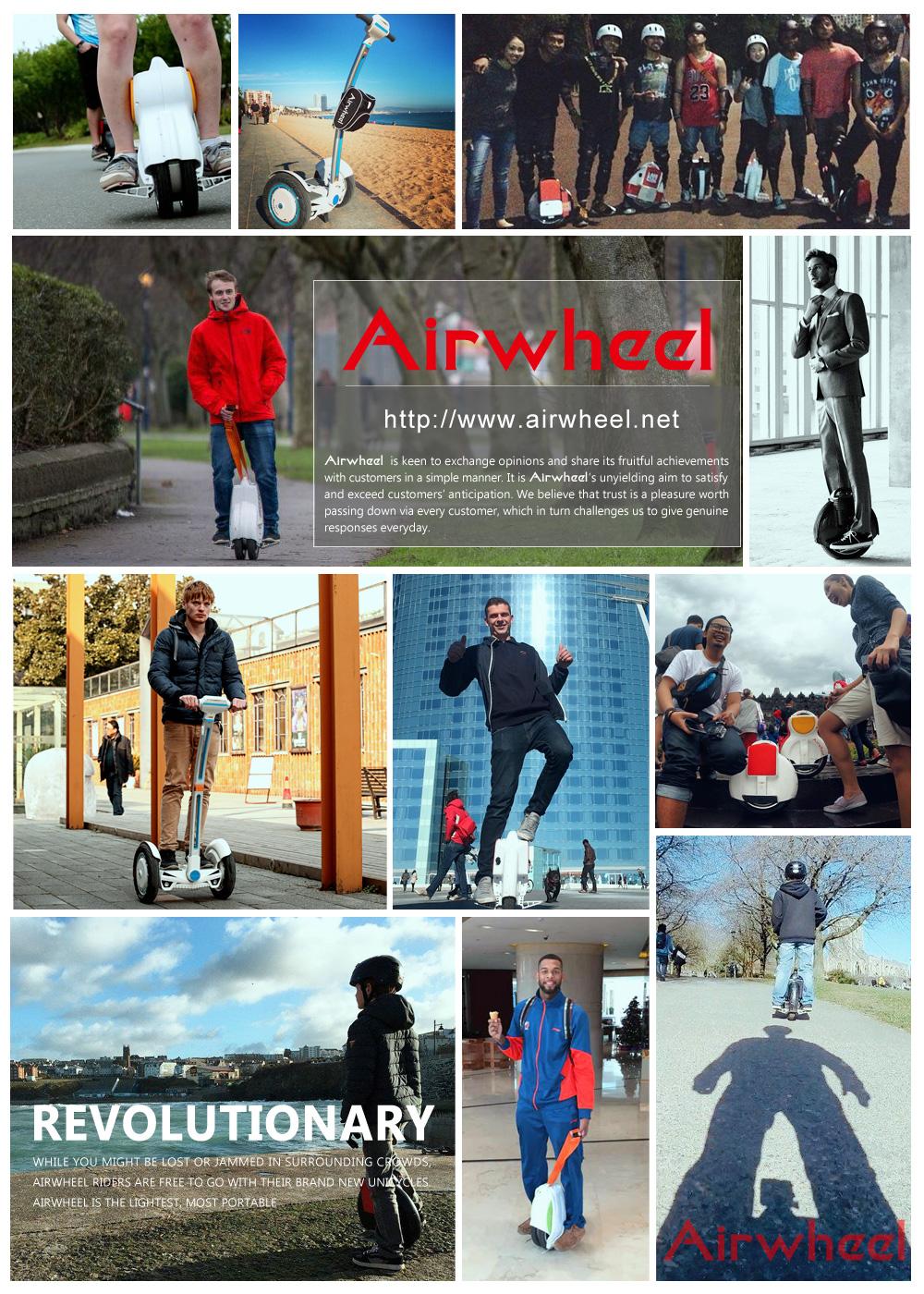دراجة إيرويل الكهربائية