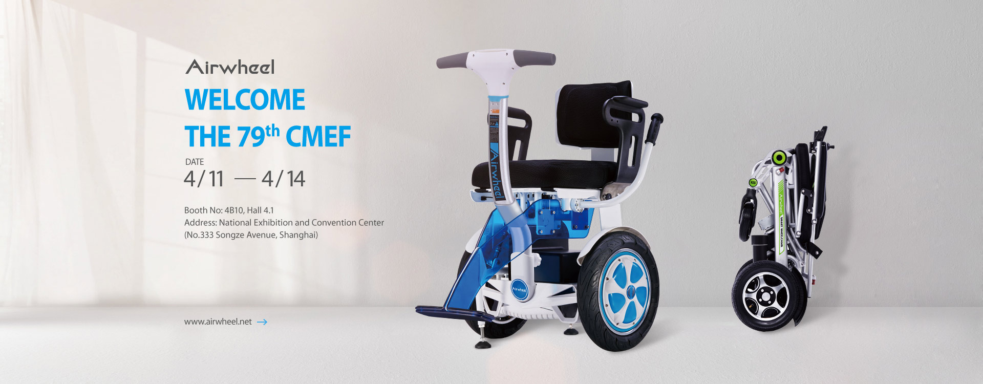 Airwheel A6T Medical Equipment
